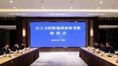 市长陈之常会见天士力控股集团董事局主席闫希军一行