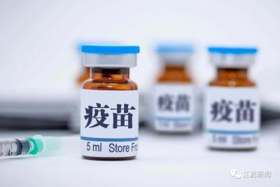 接种新冠疫苗的9个问题,江苏省疾控专家权威回应!