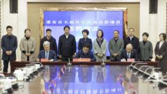 中华财险与市医保局签订大病医疗保险合作协议