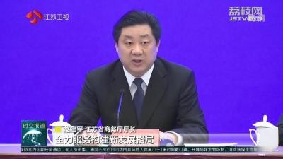 畅通东亚产业循环 携手合作共赢发展 东亚企业家太湖论坛5月17日在苏州举办