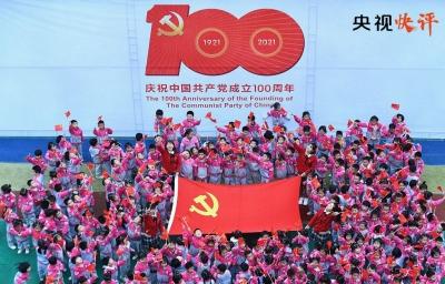 【央视快评】让马克思主义的真理光芒继续照耀前行之路
