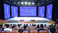 新规划 新起点 新征程 南京都市圈全媒体联盟新闻行动在溧水启动