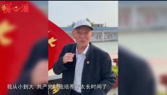 """【暖心淮】83岁老党员坐车40分钟,亲手交上""""特殊""""党费!"""