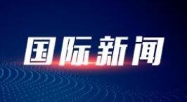 新时代 智传播 2021中国国际智能传播论坛在无锡举办