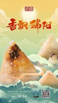 淮安美食火上央視!6月11日晚鎖定CCTV-10!