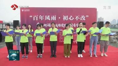 江苏多所高校开展形式多样的活动庆祝党的百年华诞