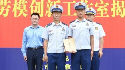 弘揚勞動精神 爭當時代先鋒  陳新寬勞模創新工作室揭牌成立