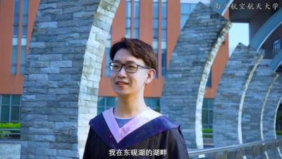 南京15所高校同唱毕业歌:春风十里,珍藏光阴