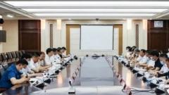 市委網信委召開第四次會議