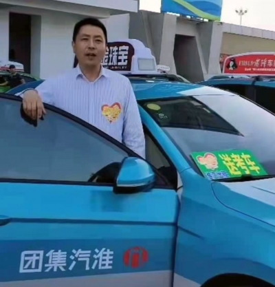 """淮汽出租公司启动高、中考""""爱心送考"""""""