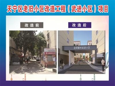 """江苏常州:""""精细化""""改造有温度 """"城中村""""焕发新活力"""