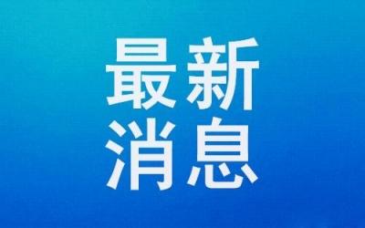 淮安:台资高地加速崛起 两岸合作再谱新篇