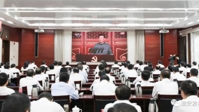 我市收看庆祝中国共产党成立100周年大会