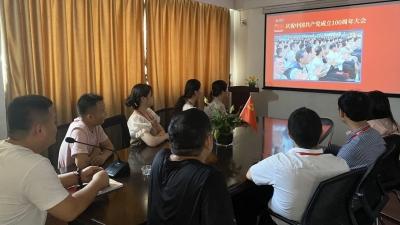 淮安市互联网行业党员群众踊跃收看庆祝中国共产党成立100周年大会实况直播