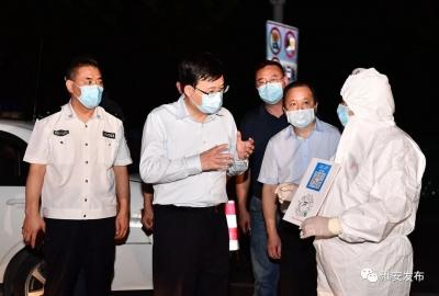 市委书记陈之常实地督查疫情防控工作