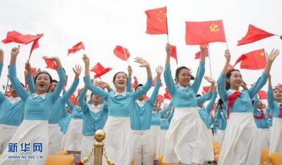 歷史交匯點上的莊嚴宣告——慶祝中國共產黨成立100周年大會側記