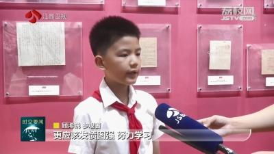 """""""百年光辉""""照亮前行路 """"中国共产党在江苏历史展""""持续引发观展热潮"""