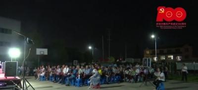 江苏泰州:社会各界致敬百年征程礼赞伟大时代