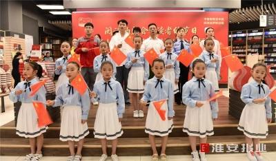 閱讀的盛會 讀者的節日  第十一屆江蘇書展淮安分展場活動開幕