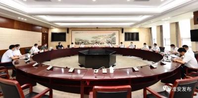 市委常委会召开会议,学习贯彻习近平总书记在中央民族工作会议上的重要讲话精神!