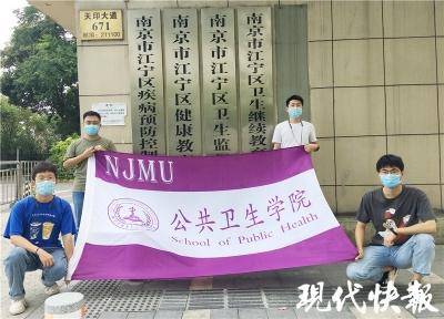 南京这名教师每天骑行33公里,忙于一线抗疫