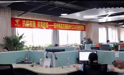 """""""有困难,就拨12345""""! 扬州市12345政府热线最高日达1.4万件"""