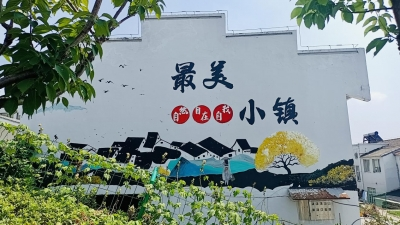 【乡村振兴】江苏盱眙:绿色生态发展谱写乡村振兴新篇章