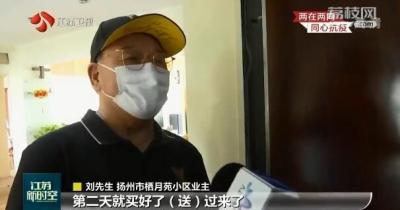 """【两在两同 同心抗疫】战""""疫""""党旗别样红 让疫情防控有温度"""