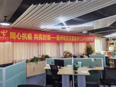 扬州12345热线:17万通来电背后的民意和期待