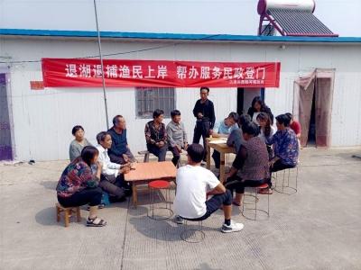 淮安:社会救助为困难群众托住稳稳的幸福