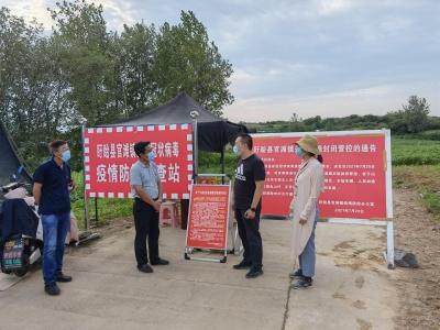 盱眙县官滩镇:聚焦疫情防控重点 做实防控监督工作