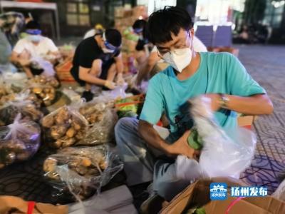 【一线故事】3200袋蔬菜1小时顺利装袋送进封控小区
