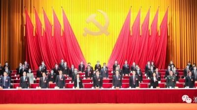 中国共产党淮安市第八次代表大会胜利闭幕