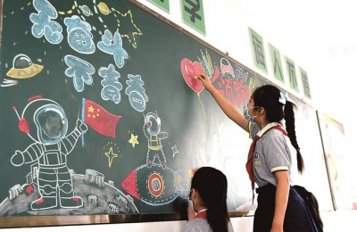 开学第一课激励江苏全省中小学生——担当时代责任,投身复兴伟业