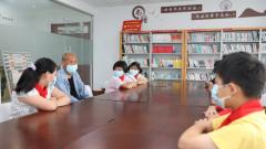 """江苏洪泽:""""搭桥设班造基地"""" 深化党史学习教育"""