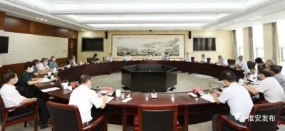 淮安市委召开老干部代表座谈会,征求对市第八次党代会报告的意见建议!