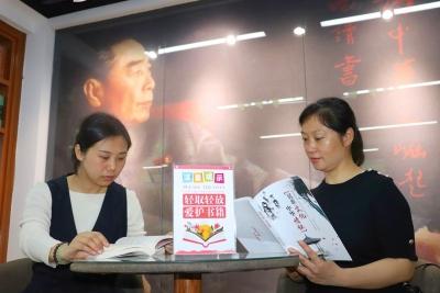 江苏淮安:书香溢满城市 阅读点亮生活