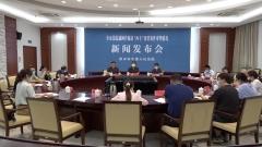 """淮安法院召开通网诈骗及""""两卡""""犯罪案件审判情况新闻发布会"""