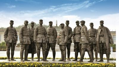 【百年奋斗路 百城访初心】扎根太行续写英雄诗章