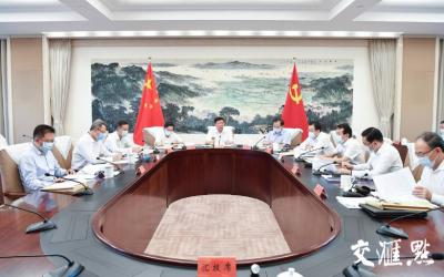 省委深改委召开第十七次会议:更有针对性地谋划和推进关键性改革