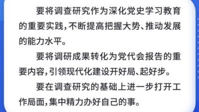 """江苏省委常委会交流党史学习和专题调研成果,娄勤俭主持会议并就做好""""双节""""期间相关工作提出要求"""