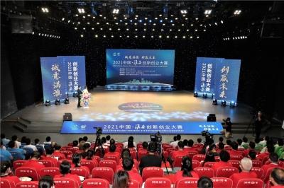 中国·淮安创新创业大赛启动