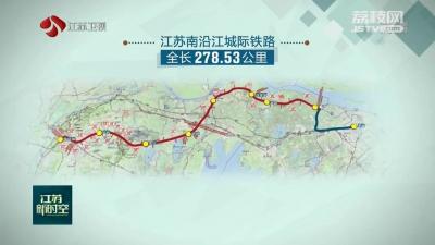 重大项目进行时:南沿江城际铁路无砟轨道开始施工
