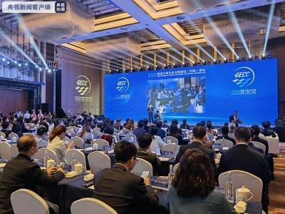 2021推进全球生态文明建设(洱海)论坛今天开幕