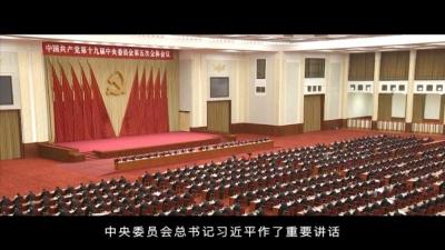 红色血脉——党史军史上的今天 10月26日 提出二〇三五年远景目标