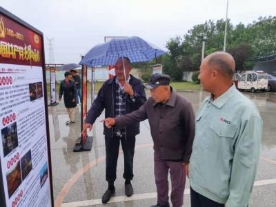 清江浦区黄码镇:中国红色文化主题户外展览走进谢碾村