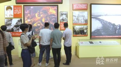 国庆假期 中国共产党在江苏历史展成热门打卡地 百年征程 初心永恒
